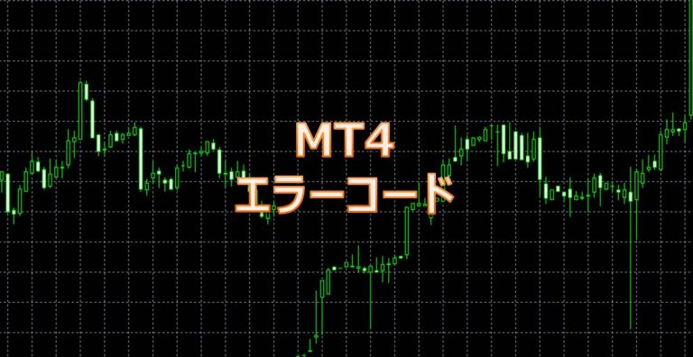 Mt5 trade disabled
